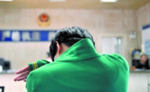 广东番禺初二女生称遭老师诱骗猥亵,学校:如属实将零容忍