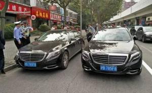 车主提供交通违法告知短信,上海交警迅速锁定套牌车