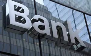 """银行行长""""卖""""用户个人信息,央媒刊文:重点行业要严惩内鬼"""