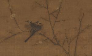 """台北故宫以""""公主雅集"""",品赏七百年前的蒙元皇室收藏"""