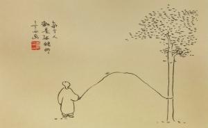 三言两画︱孤独的人是可喜的