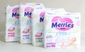 在中国纸尿裤销售额3年增3倍,日本花王甩掉代理商家化单干