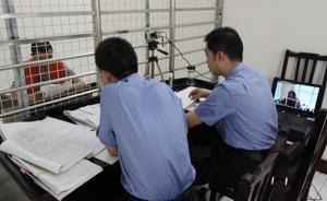 北京市公安局出台新规:刑事案件讯问过程同步录音录像