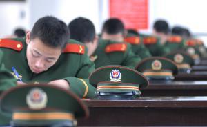退役大学生考研专项招生5千人,由北大、清华等高校承担