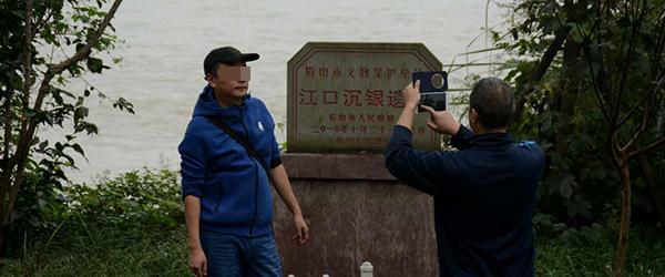 四川张献忠江口沉银遗址考古发掘启动,曾被盗挖多年
