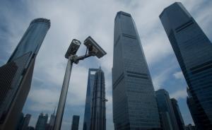央行在沪召集25家银行开会:严格限贷,严审收入证明真实性
