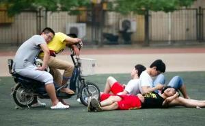 重庆整治校园网贷乱象,要求校园贷发放须有家长书面同意