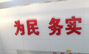 吉林省规定:领导干部为官不为、乱为、慢为可免职或降职