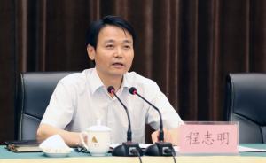 郑州市委副书记程志明被提名为郑州市长候选人,20日选举