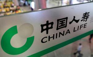 中国人寿率财团斥资20亿美元,投资喜达屋资本美国酒店资产