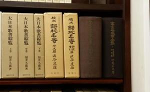 东京淘书记︱五十岚书店:昭和遗风