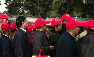 北京三中院:老人出游近六成人身损害案发生在境外,难获全赔