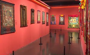 雪域之光,西藏唐卡精品展亮相中华艺术宫