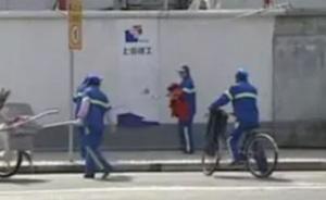 上海酒吧推销员开奔驰撞死环卫工夫妻,醉驾还超速被提起公诉