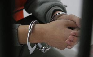 """河南一律师涉造谣""""人权律师助理'考拉'人身受辱""""被刑拘"""