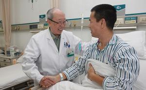 全国特级优秀民警陈清洲患肝癌,院士吴孟超操刀切除