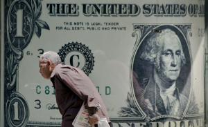 汇率波动外币理财发行小幅上升,个人投资者首选美元产品