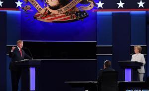 美国大选|在沪美国人看辩论:个人品行取代政策讨论令人失望