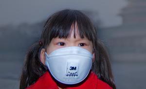 防霾口罩新规缺儿童标准,专家提醒选购时注意三点