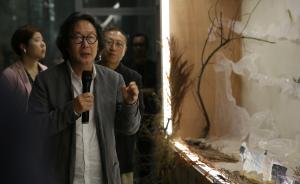 徐冰用三件作品说明旧有文化无法界定艺术家的创作