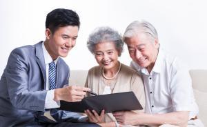 民政部等11部委联合发文,支持利用闲置资源发展养老服务