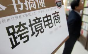 张泉灵投资的母婴用品微店被指售假,回应称愿出检测费证清白