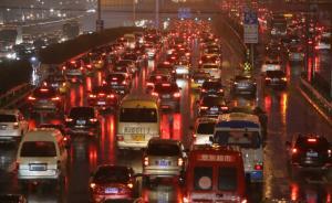 18万买公司可拿北京车牌?专家称或陷入债务纠纷