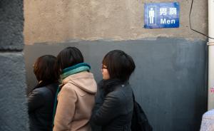 国家旅游局明确要求在旅游厕所增加坐厕数量、女性厕位比例