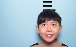 中国人身高增长不如日韩,专家:后天不足