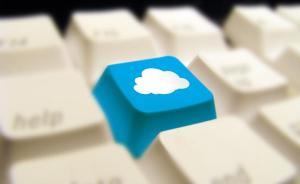 时隔17年,微软股价再次刷新历史新高:这次是靠云计算