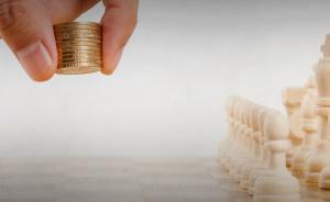 报告称中国近9万人资产上亿,60%在海外配有资产