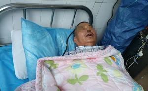 浏阳回应养殖户服毒身亡:没有强拆,将调查该户实际困难情况