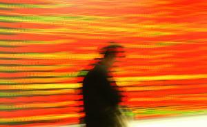 """社科院蓝皮书:去年股市危机中某些主管官员趁机""""发财"""""""