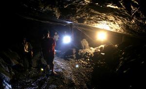 安徽铜陵铜矿透水事故两被困矿工搜救十余天后找到,已遇难