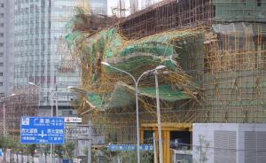 视频|北京广渠路附近一工地脚手架坍塌,致2人受伤车辆被砸
