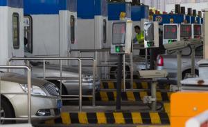 河北公安:进京车辆可通过手机APP办理电子《安检证》