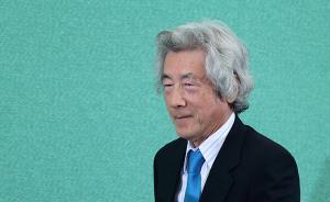日本前首相小泉纯一郎接受专访,称安倍修宪不得民心无法实现