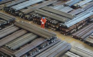 国资委:预计央企本月完成今年钢铁去产能任务