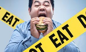 慢性病患者数以亿计,专家:轻断食可缓解症状