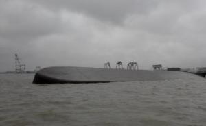 长江镇江段一重载黄沙船与海轮碰撞后翻沉,3名落水船员获救