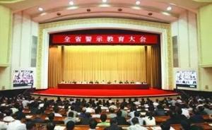 政知道:辽宁如何在一个月时间补选出400多名人大代表?