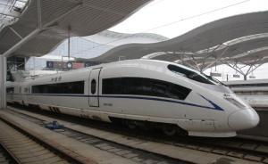 太原-焦作高铁沿途线路尘埃落定,未来太原至郑州只需两小时