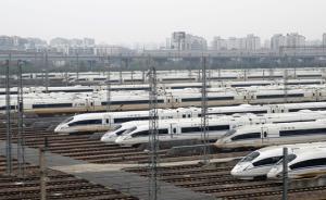 山东铁路发展基金获批设立,将启动环半岛城市群高铁网建设