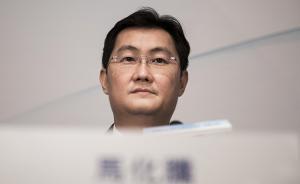 马化腾谈腾讯三次存亡危机:新浪当年看不上QQ,只好砸手里