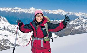 日本登山家田部井淳子去世:享年77岁,系首位登顶珠峰女性