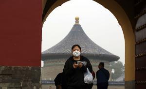 空气扩散条件差,京津冀告别好天气再迎轻中度雾霾