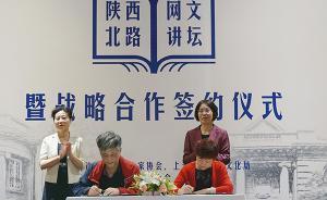 """上海网络作协办了个网文作家与读者见面的""""网文讲坛"""""""