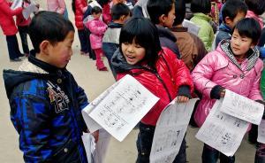 河南小学初中将逐步取消百分制,改用多元化评价方式
