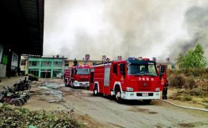 济南一化工仓库爆炸起火,村民称消防被迫从臭水沟取水灭火