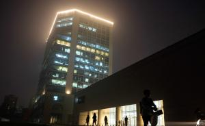 """京津冀雾霾持续,专家称你眼见的""""白茫茫""""不一定就是污染"""